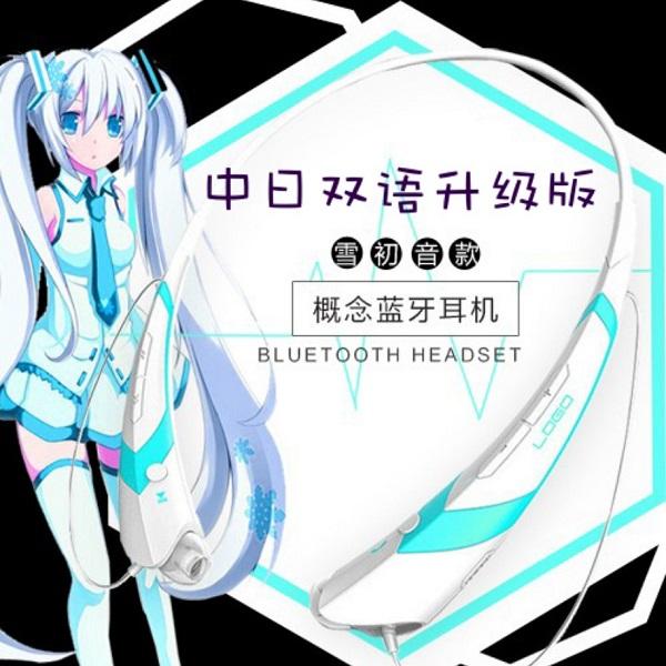 Tai nghe Bluetooth Hatsune Miku (mẫu 1)